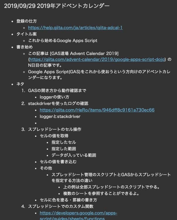 f:id:ponkotsu0605:20191230233524p:plain