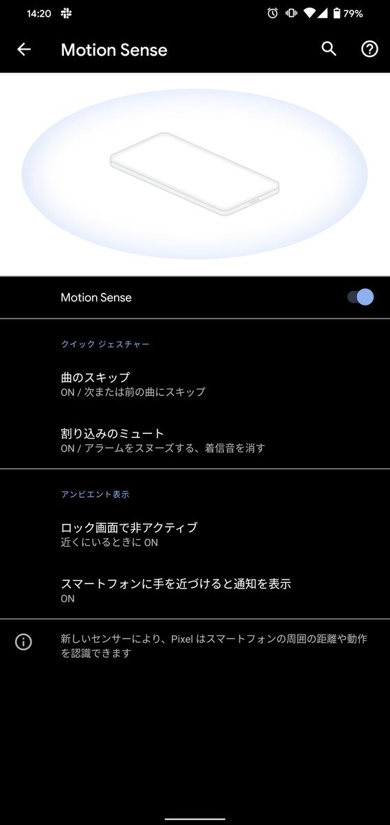 f:id:ponkotsu0605:20200209193654p:plain