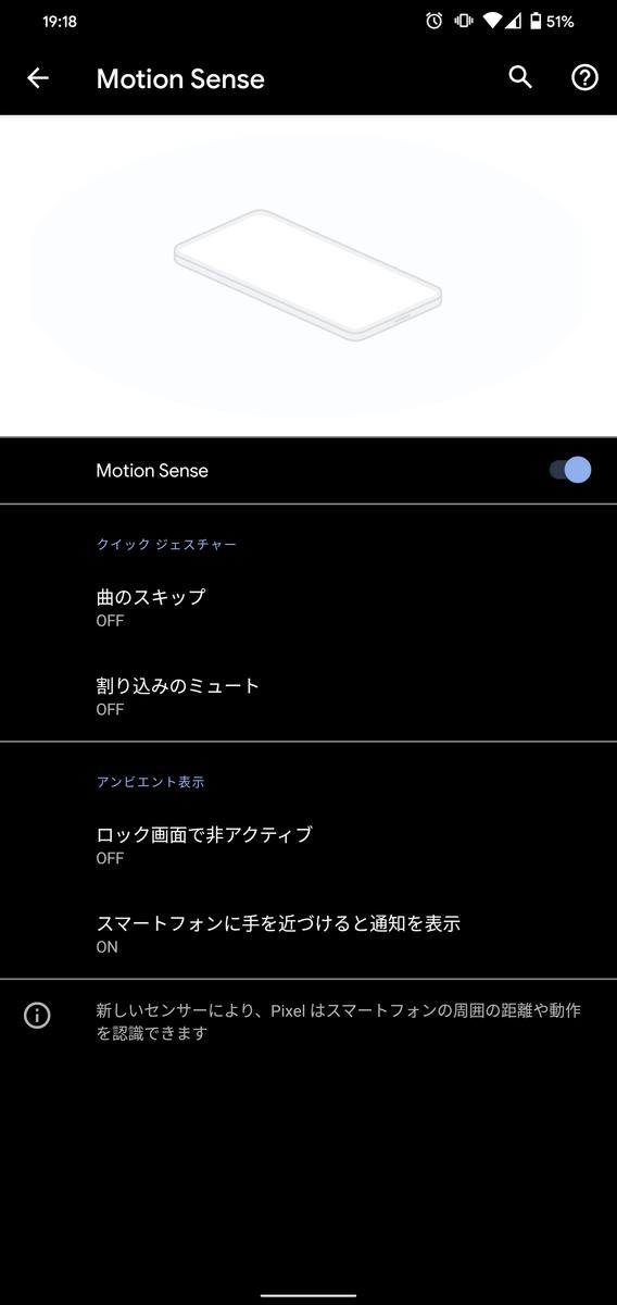 f:id:ponkotsu0605:20200209194234p:plain