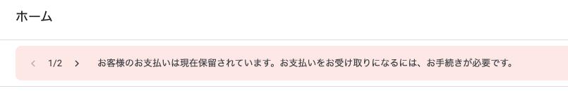 f:id:ponkotsu0605:20200229231443p:plain