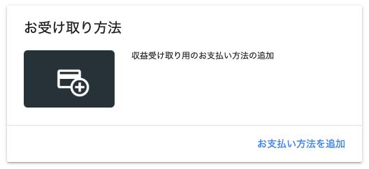f:id:ponkotsu0605:20200229231819p:plain