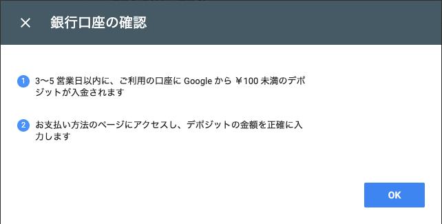 f:id:ponkotsu0605:20200229231847p:plain