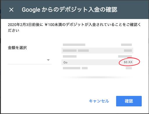 f:id:ponkotsu0605:20200229232227p:plain