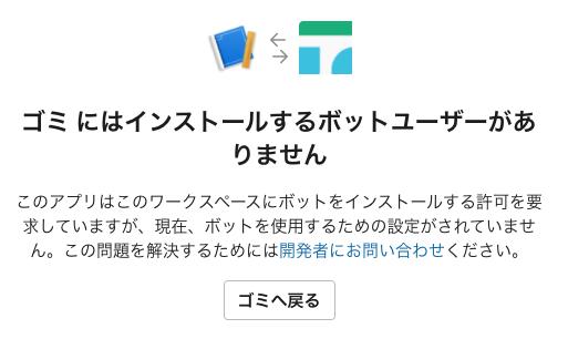 f:id:ponkotsu0605:20200329223931p:plain