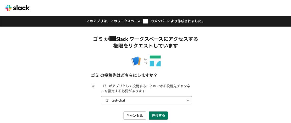 f:id:ponkotsu0605:20200329225154p:plain