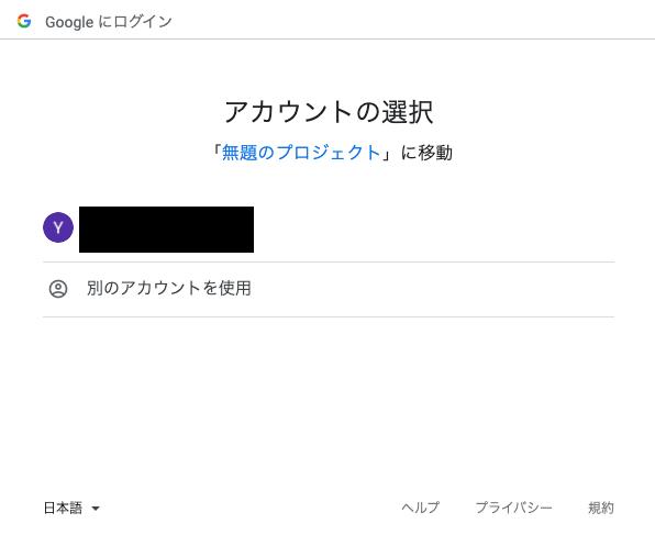 f:id:ponkotsu0605:20200329230848p:plain
