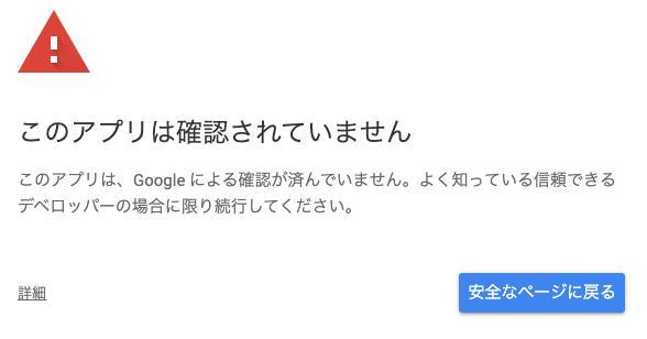 f:id:ponkotsu0605:20200329230931p:plain