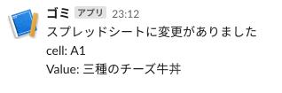 f:id:ponkotsu0605:20200329231307p:plain