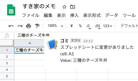 f:id:ponkotsu0605:20200329232038p:plain