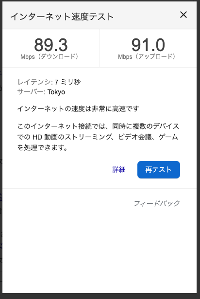 f:id:ponkotsu0605:20200405005319p:plain