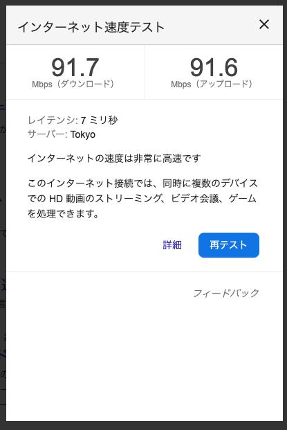f:id:ponkotsu0605:20200405005432p:plain