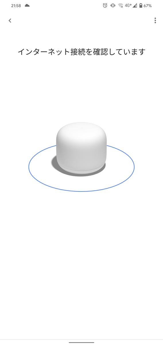 f:id:ponkotsu0605:20200405200443p:plain