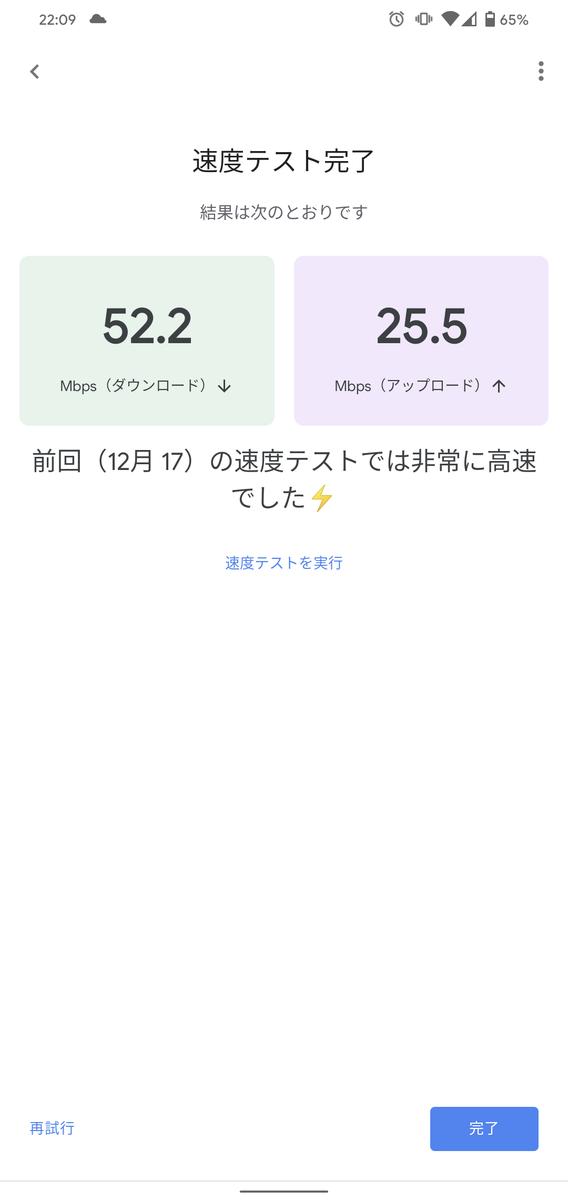 f:id:ponkotsu0605:20200405200511p:plain