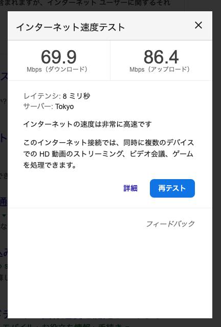 f:id:ponkotsu0605:20200405200601p:plain