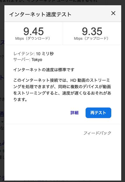 f:id:ponkotsu0605:20200405200645p:plain