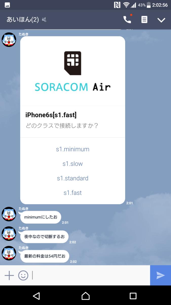 f:id:ponkotsu0605:20200426154050p:plain