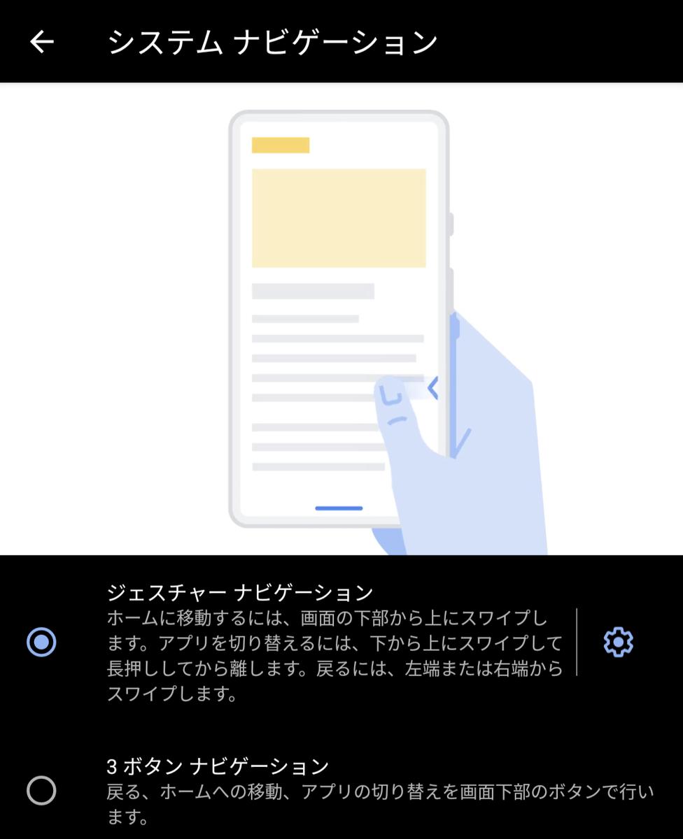 f:id:ponkotsu0605:20200426161658p:plain