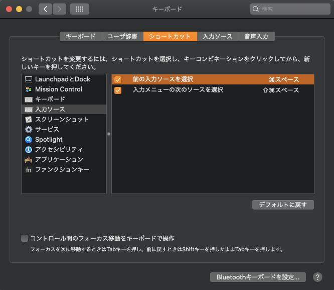 f:id:ponkotsu0605:20200617215413p:plain