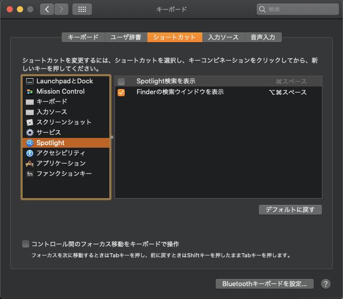 f:id:ponkotsu0605:20200617215512p:plain