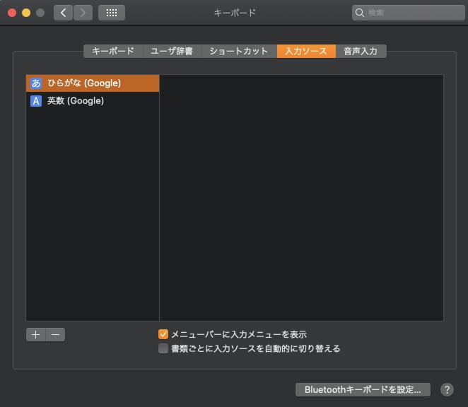 f:id:ponkotsu0605:20200617222542p:plain