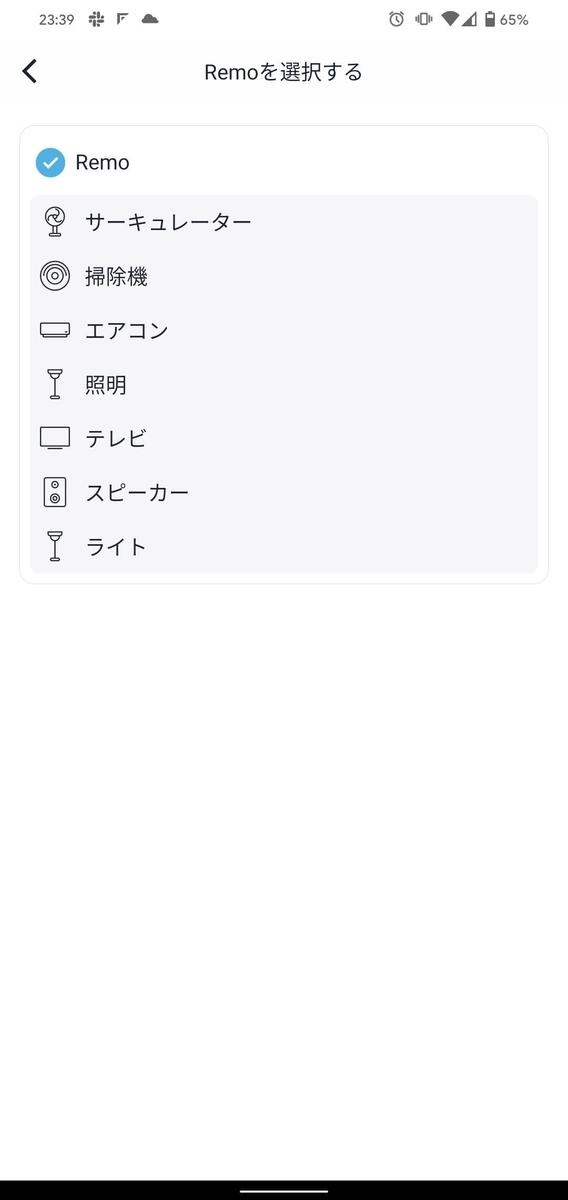 f:id:ponkotsu0605:20200723000355j:plain