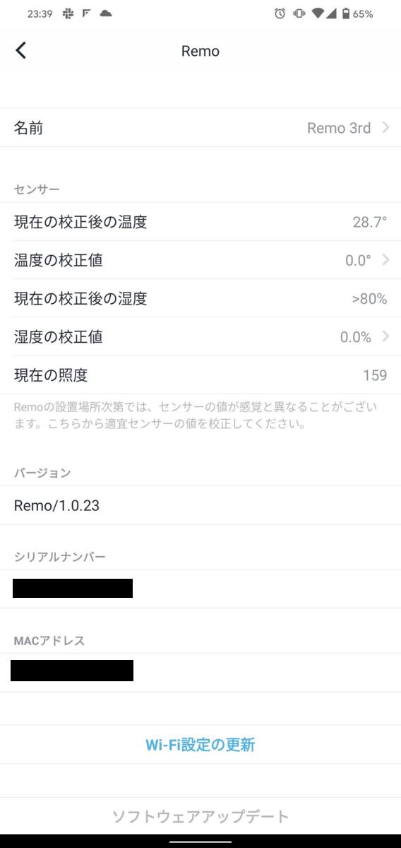 f:id:ponkotsu0605:20200723000515p:plain