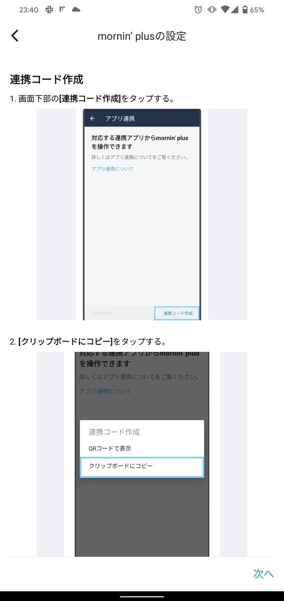 f:id:ponkotsu0605:20200723000922j:plain