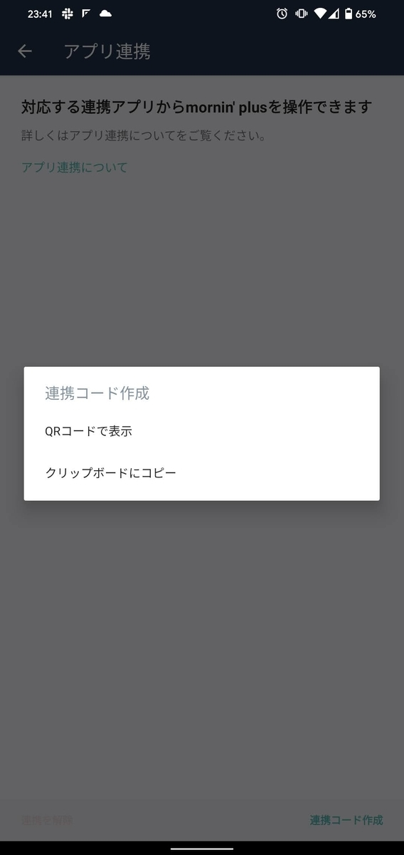 f:id:ponkotsu0605:20200723005122j:plain