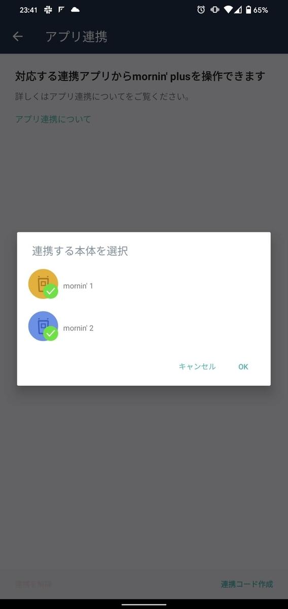 f:id:ponkotsu0605:20200723005220j:plain
