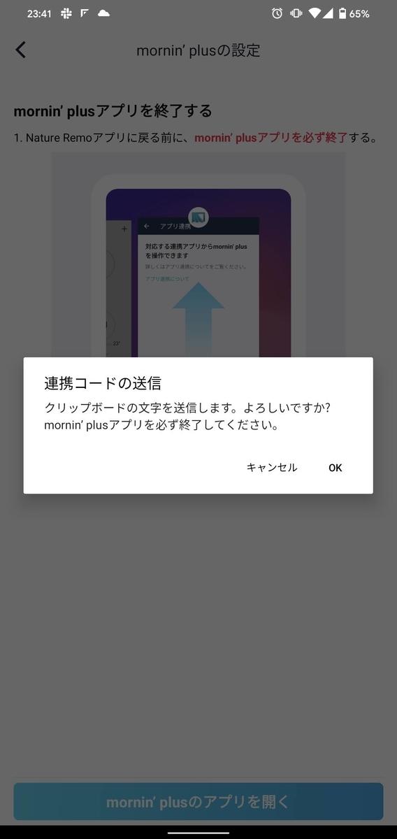 f:id:ponkotsu0605:20200723005347j:plain