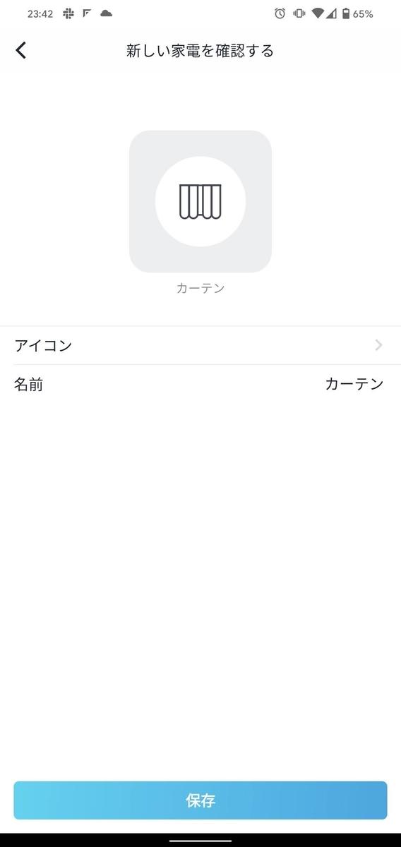 f:id:ponkotsu0605:20200723005440j:plain