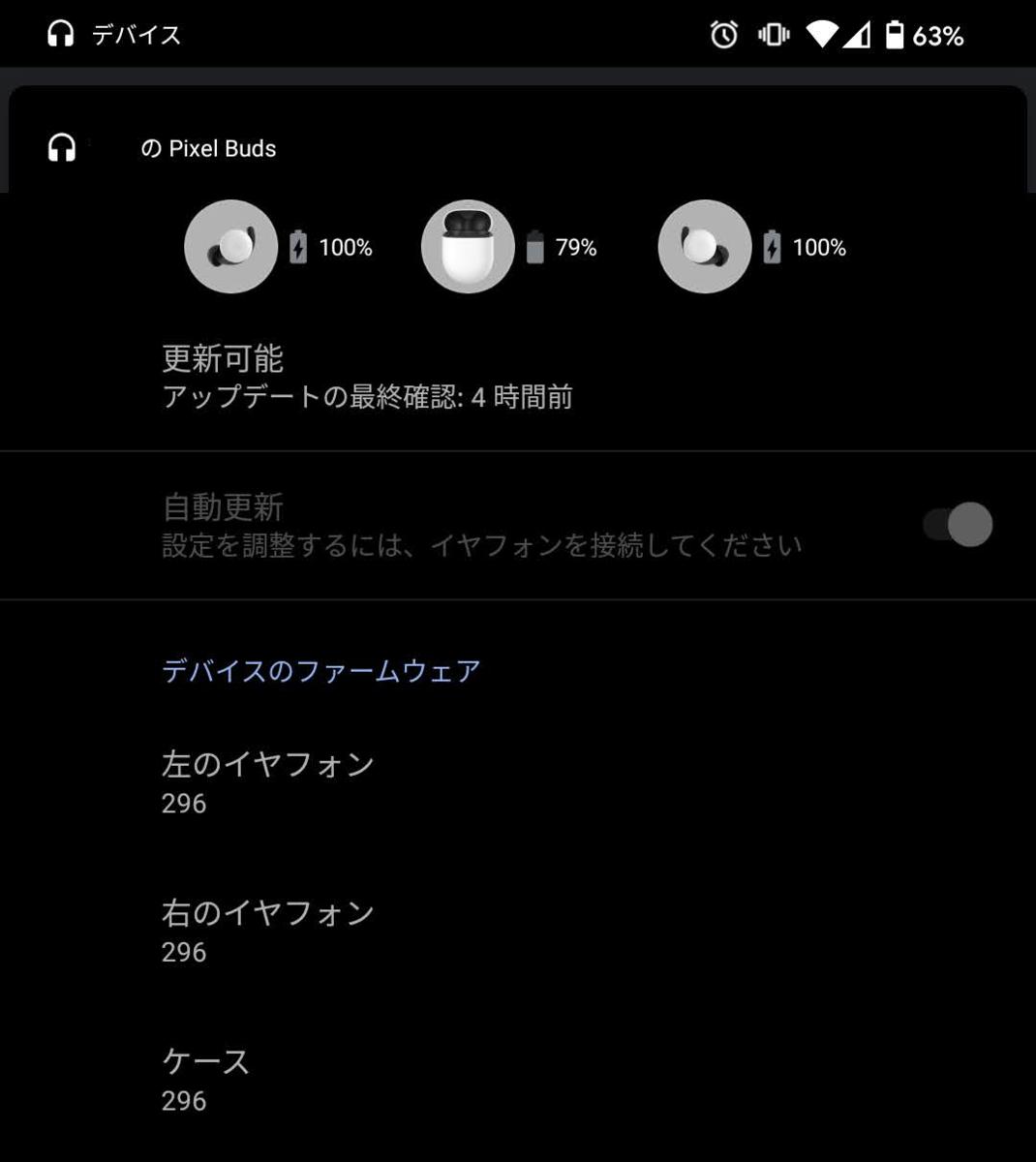 f:id:ponkotsu0605:20200822141321p:plain