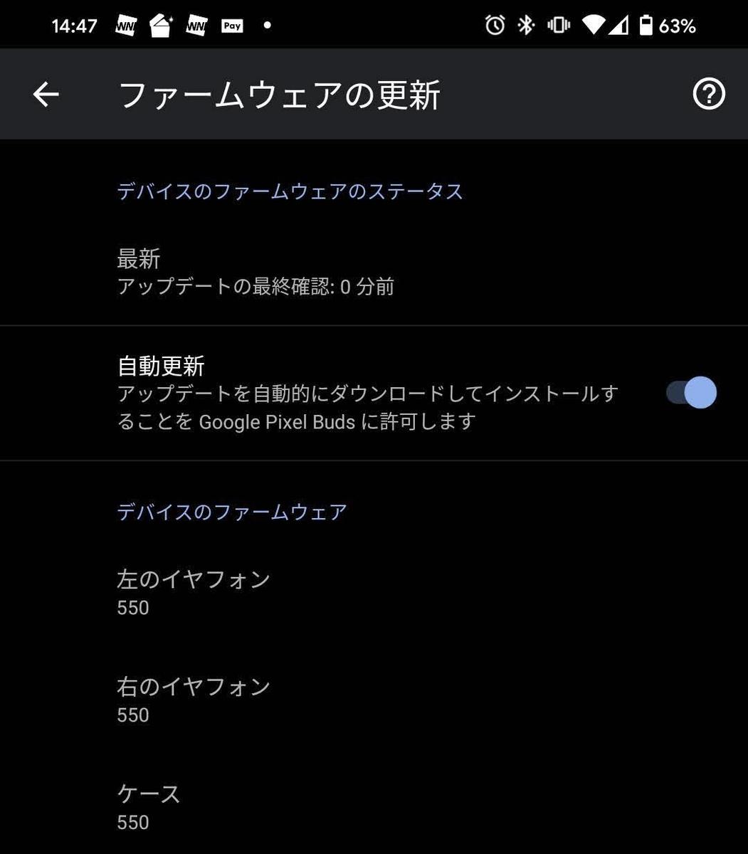 f:id:ponkotsu0605:20200822141427j:plain