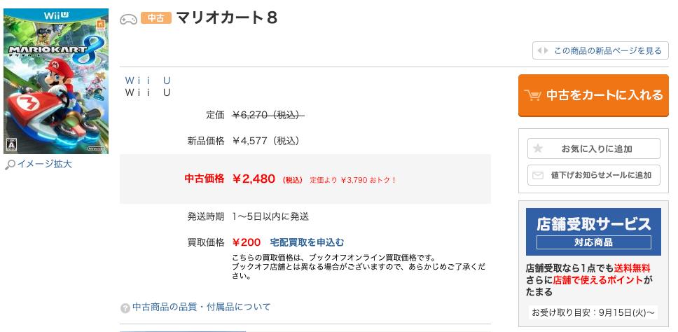 f:id:ponkotsu0605:20200906201948p:plain
