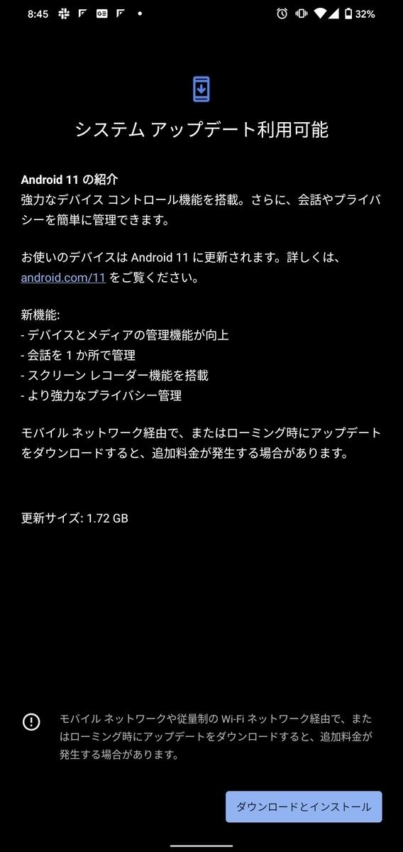 f:id:ponkotsu0605:20200909235358j:plain