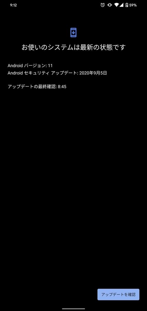 f:id:ponkotsu0605:20200909235633j:plain