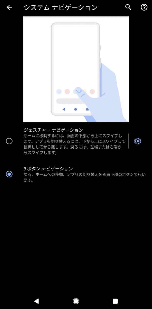 f:id:ponkotsu0605:20200913190708p:plain
