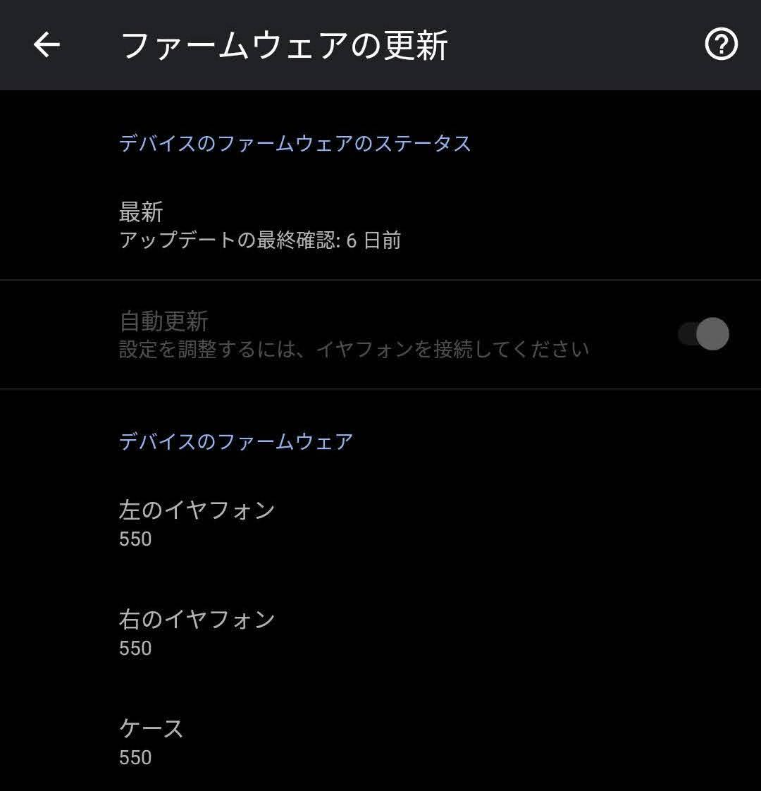 f:id:ponkotsu0605:20200917193001j:plain