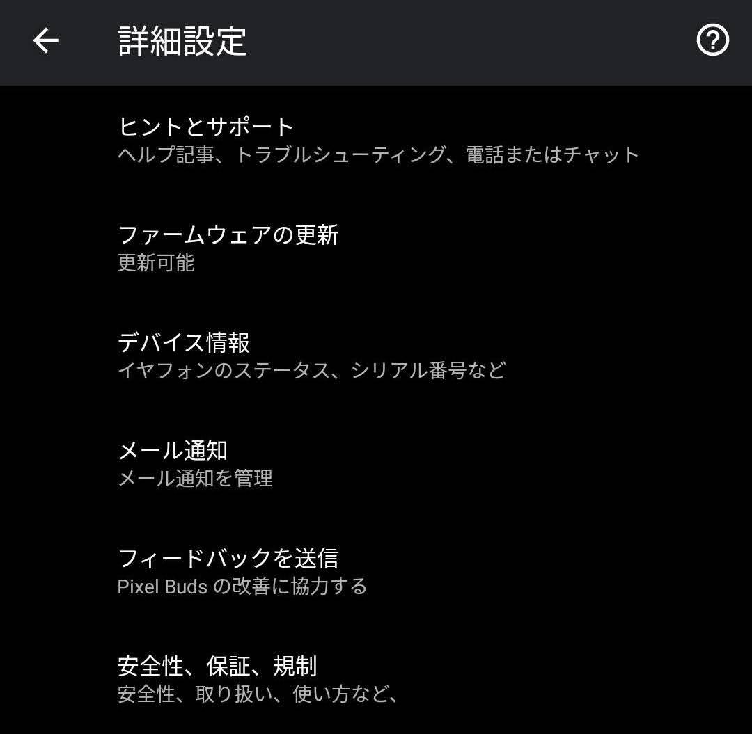f:id:ponkotsu0605:20200917193049j:plain