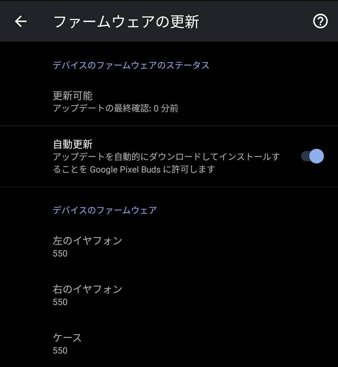 f:id:ponkotsu0605:20200917193118j:plain