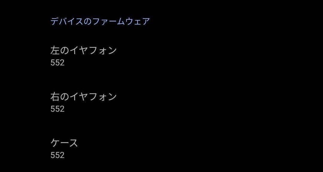 f:id:ponkotsu0605:20200917193334j:plain