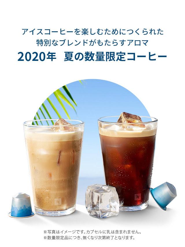 f:id:ponkotsu0605:20200923212505j:plain