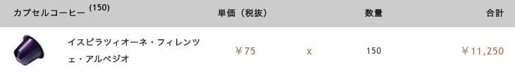 f:id:ponkotsu0605:20200925095114p:plain