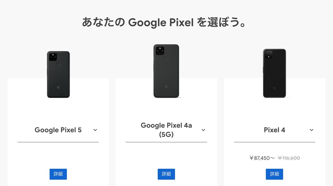f:id:ponkotsu0605:20201001035911p:plain