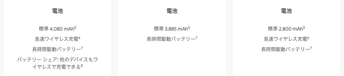 f:id:ponkotsu0605:20201001041404p:plain