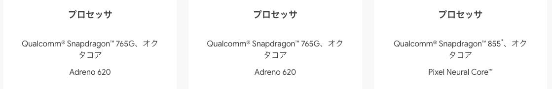 f:id:ponkotsu0605:20201001041811p:plain
