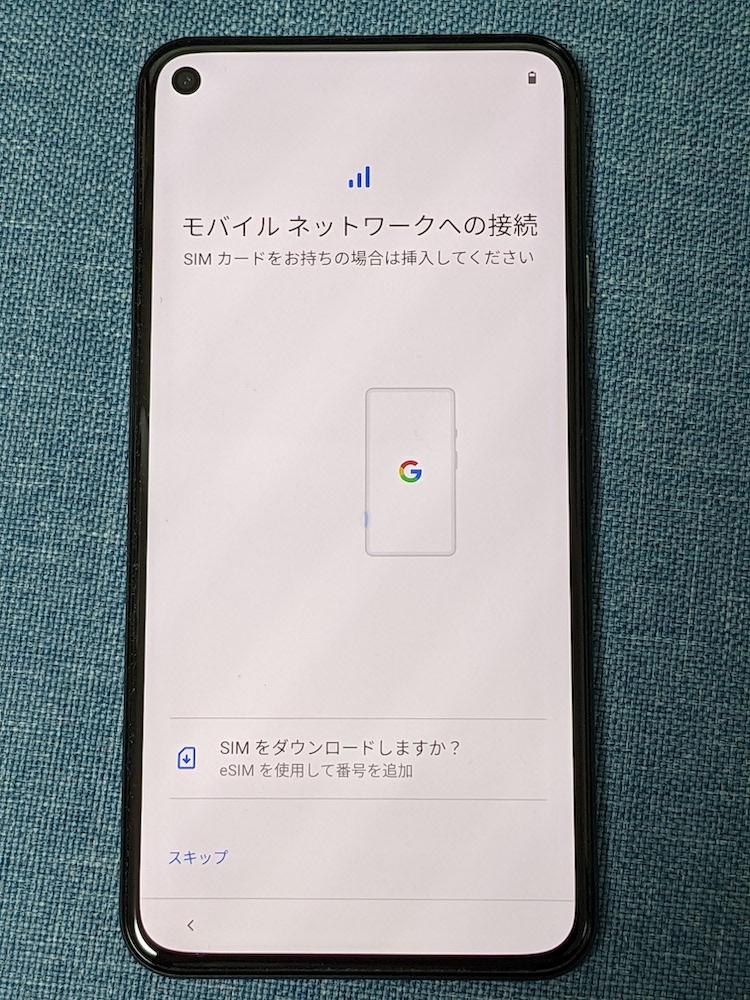 f:id:ponkotsu0605:20201015150138j:plain