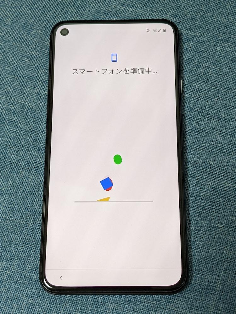 f:id:ponkotsu0605:20201015150206j:plain