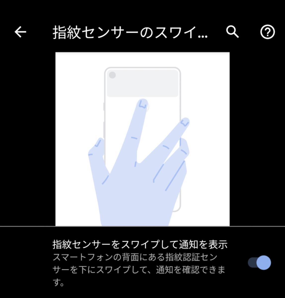 f:id:ponkotsu0605:20201015151617p:plain