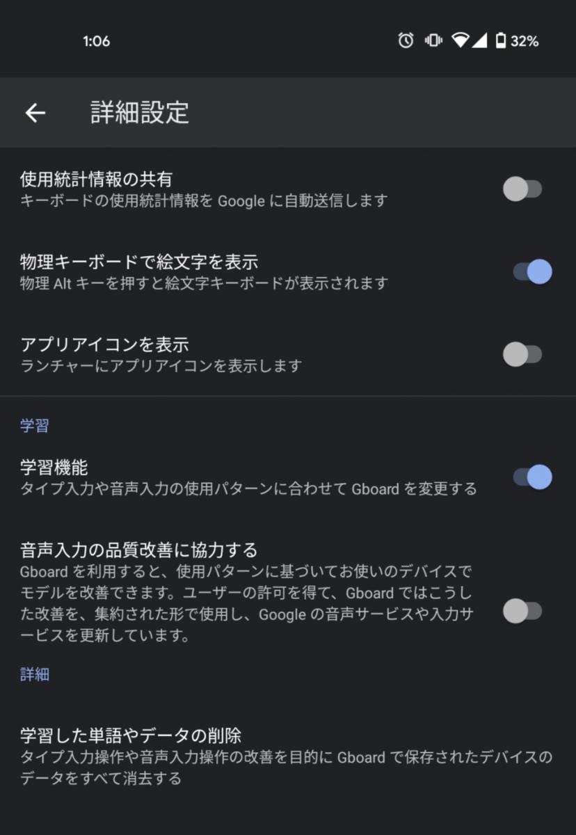 f:id:ponkotsu0605:20201018010913p:plain